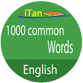 common English Words