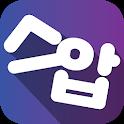 스압 유머 - 실시간 업데이트 (이슈,연예,움짤 앱) icon