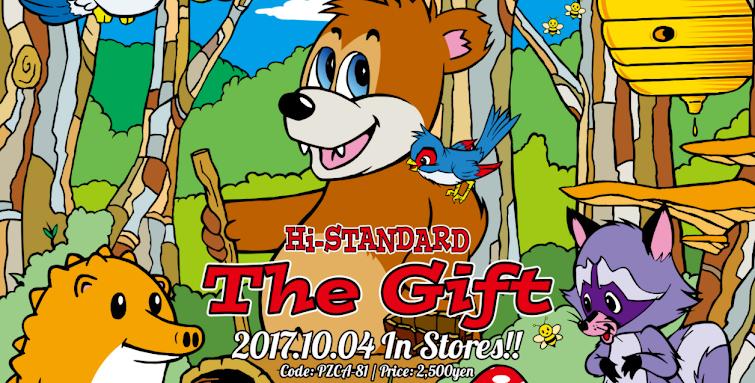 「送給你的禮物!」Hi-STANDARD新專輯《The Gift》CD樂譜大方送