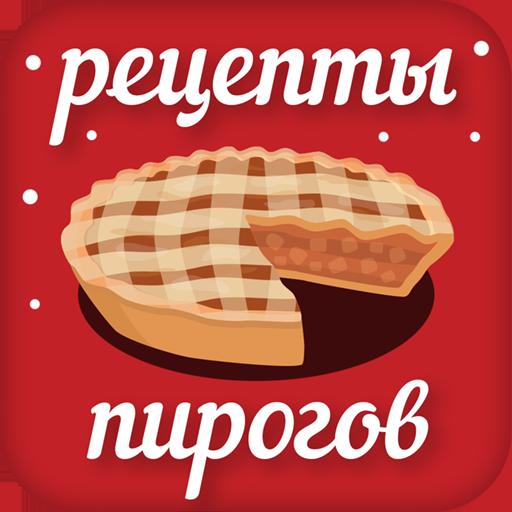 Рецепты пирогов: пошагово Appar (APK) gratis nedladdning för Android/PC/Windows