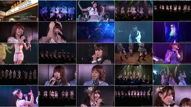 190504 (720p) AKB48 チーム8 湯浅順司「その雫は、未来へと繋がる虹になる。」公演 岡部麟 生誕祭
