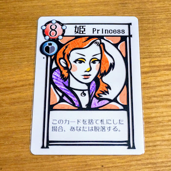 ラブレター:姫