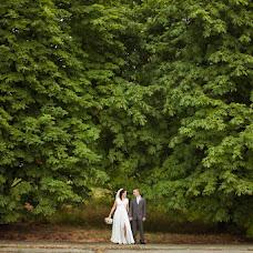 Wedding photographer Yuliya Reznichenko (Manila). Photo of 23.09.2013