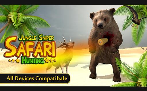 無料冒险Appのスナイパー銃鹿狩り|記事Game