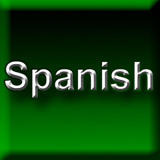Denise's Spanish Flash Cards