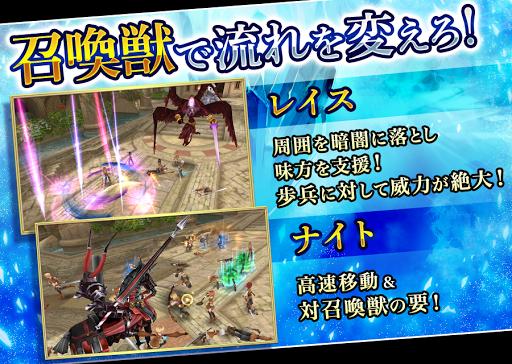 【50vs50】ファンタジーアース ジェネシス「Fantasy Earth Genesis」 1.2.0 DreamHackers 4