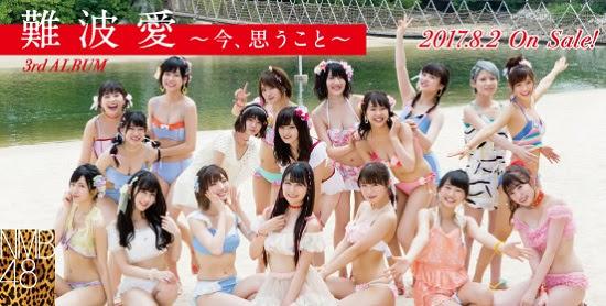 (DVDISO + FLAC) NMB48 3rd Album – 難波愛~今、思うこと~