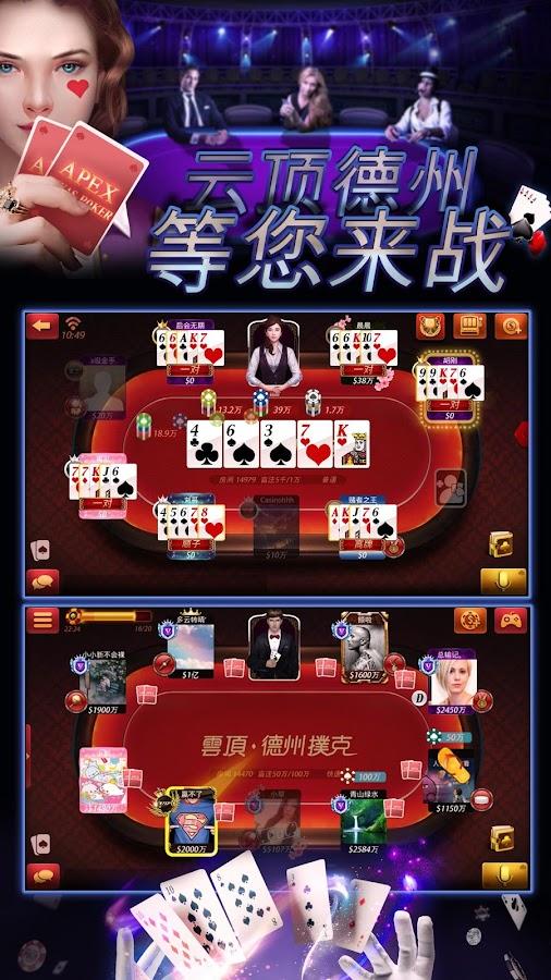 Poker shop hk