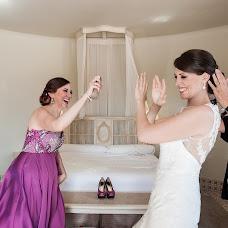 Wedding photographer Maria Juan de la Cruz (mariajuandelacr). Photo of 04.09.2015