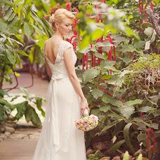 Свадебный фотограф Елена Савочкина (JelSa). Фотография от 15.05.2015