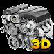 新しい3Dエンジンのライブ壁紙