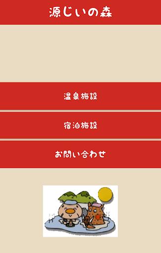 [Akamura] u798fu5ca1u770cu7530u5dddu90e1u8d64u6751 1.2.2 Windows u7528 4