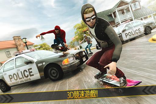 滑板 逃亡 大冒險 滑冰 賽車 遊戲 中文 大賽 版