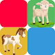 Download Memory - Animals Memory Game for Kids For PC Windows and Mac