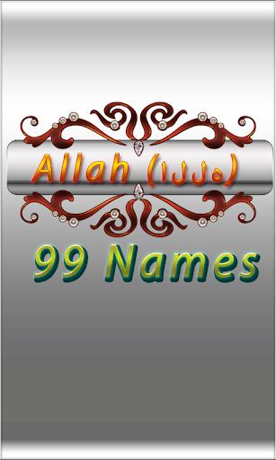 Allah 99 names Live Wallpaper