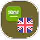 Download Arabic - English Translator For PC Windows and Mac