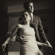Wedding photographer Stanislav Drozdov (Mendor). Photo of 20.01.2013