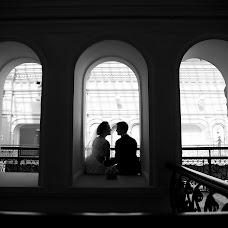 Wedding photographer Mariya Ruzina (maryselly). Photo of 15.05.2017