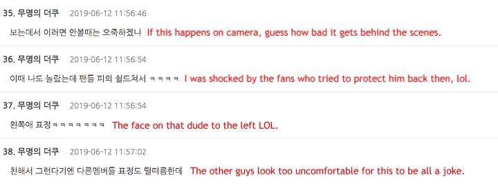 bi bullying comments 2
