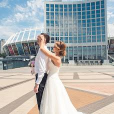Wedding photographer Elizaveta Gubanova (gubanova19). Photo of 30.08.2017
