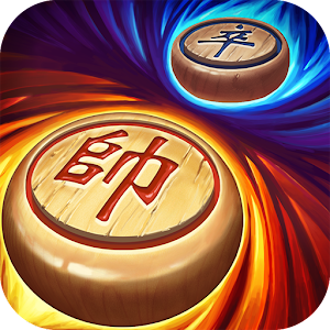 中国象棋 for PC and MAC