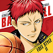 街頭籃球-熱血青春籃球夢