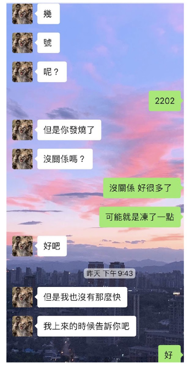Screenshot 2021-08-24 at 11.44.19 PM