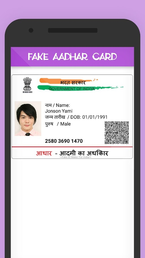 Fake Id Card - Android Apps On Google Play