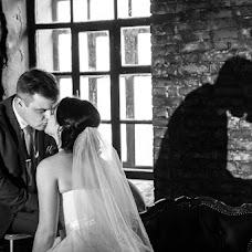 Wedding photographer Tanya Chapaeva (photobychapaeva). Photo of 13.06.2016
