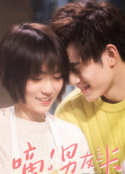 I Got You China Web Drama