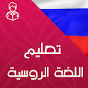 Learn russian Language  With Sound For Free icon