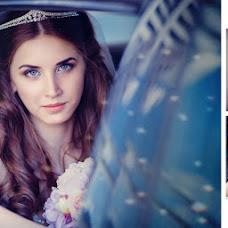 Wedding photographer Elmira Grabalina (grabalina). Photo of 18.06.2015