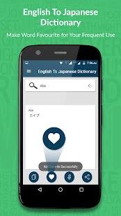 English to Japanese Dictionary - náhled