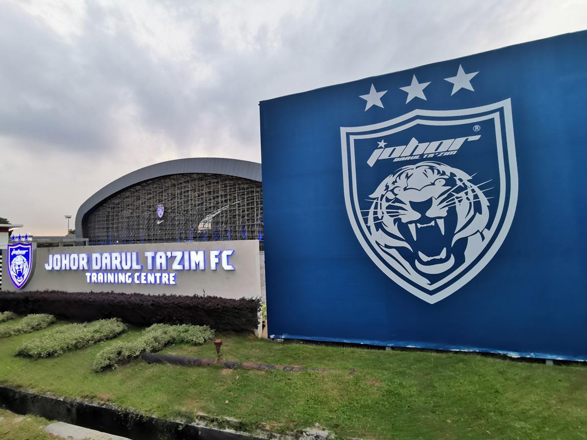Johor Darul Ta'zim FC training centre