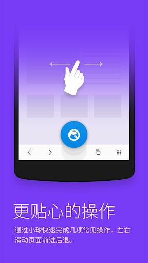 玩免費工具APP|下載星尘浏览器 app不用錢|硬是要APP