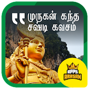 Publisher info for Apps Arasan on Mobile Action - App Store