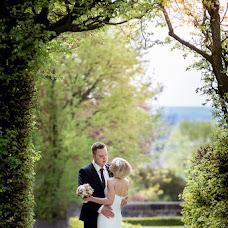 Wedding photographer Aleksey Kirsch (Kirsch). Photo of 12.05.2016