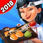 Kitchen Craze: Master Chef Cooking Game icon