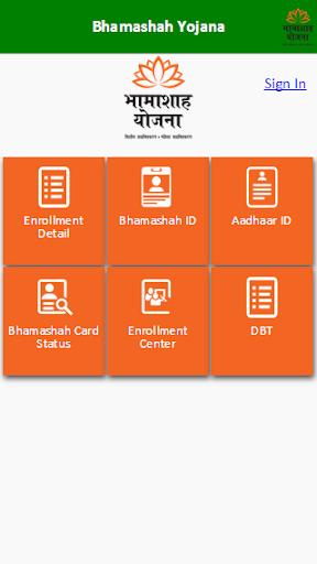 Bhamashah 1.5 screenshots 2