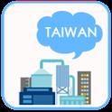 全台灣觀光工廠 - 觀光景點APP icon