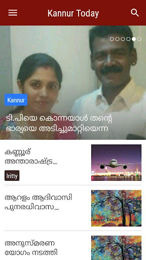 Kannur Today - News Live | Kannur Varthakal 2.1 screenshots 2
