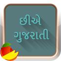 Be Gujarati icon