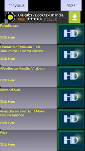 Tamil Easy Links- screenshot thumbnail