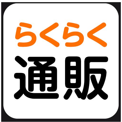 购物のらくらく通販 from Yahoo!ショッピング LOGO-記事Game
