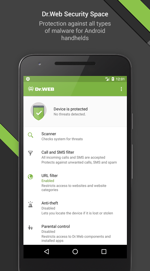 Dr.Web Security Space- screenshot
