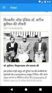 Smart Updates - Latest Hindi News, Blogs & Videos - náhled