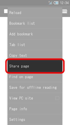 QR Share 1.0.0 Windows u7528 2