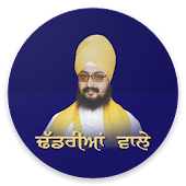 Dhadrianwale