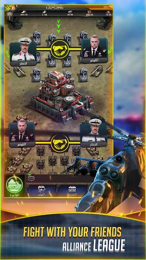 Nida Harb 3: Alliance Empire | MMO Nuclear War 1.6.53 screenshots 5