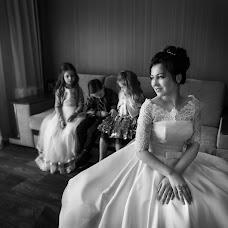 Wedding photographer Ekaterina Trifonova (Trifonova). Photo of 05.05.2018